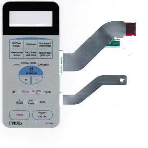 Фото панель управления в сборе lg 4781w1m358g для микроволновой печи